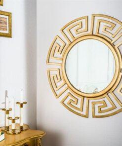 LuxD Nástenné zrkadlo Leonel